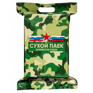 Сухпаек суточный «Армейские Будни» ИРП «Тревожный»