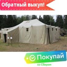 Аренда палатки брезентовой ПМХ (вместимость-120 чел)
