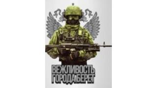 """Гражданско-Патриотический Клуб """"КАСКАД"""""""
