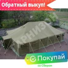 Барачная армейская палатка унифицированная зимняя (БАПУЗ-40)