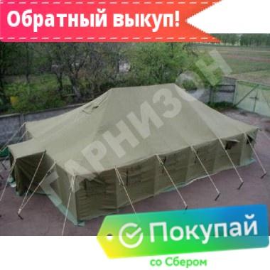 Аренда армейской брезентовой палатки УСБ-56