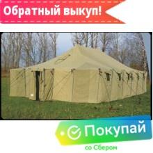 Палатка барачная БП-40 (аналог УСБ-56)